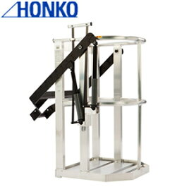 本宏製作所(HONKO) アルミ製クレーン用ゴンドラ F-3000WH フリーロックダンパー式 ワイド深型タイプ [大型・重量物]