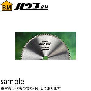 ハウスBM チップソー スカイカット(SKY CUT) コンパネ用 255mm CP-255 『入数:1枚』 刃数:80P 内径:25.4mm