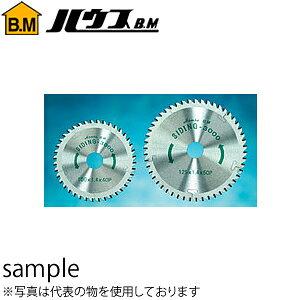 ハウスBM チップソー 鉄板サイディング3000 160mm IG-160 『入数:1枚』 刃数:60P 内径:20mm