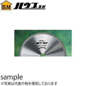 ハウスBM チップソー スカイカット(SKY CUT) プラスチック用 203mm PC-203 『入数:1枚』 刃数:80P 内径:25.4mm
