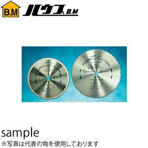ハウスBM サーメットチップソー ハイパーユニバース7000 307mm US-307 『入数:1枚』 高速型チップソーカッター用 刃数:50P 内径:25.4mm (受注生産品)