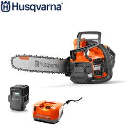 ハスクバーナ チェンソー T540iXP-14RT (967983614) 充電器・バッテリー付き 【在庫有り】