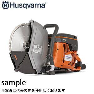 ハスクバーナ エンジンカッター 集塵式パワーカッター K770DRY 12インチ(ブレード付)【在庫有り】