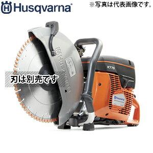 ハスクバーナ エンジンカッター パワーカッター K770-12 12インチ 300mm(ブレード別売)【在庫有り】