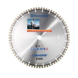 ハスクバーナ ダイヤモンドブレード S1235-16 乾湿両用 16インチ 400mm(525398502)【在庫有り】