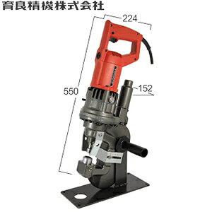 育良精機(イクラ) IS-106MPS AC100V 電動油圧式ミニパンチャー ステン6 圧力規制弁付