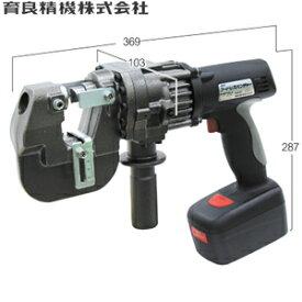育良精機(イクラ) IS-MP18LE DC18V/3.0Ah 電動油圧充電式コードレスパンチャー