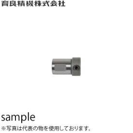 育良精機(イクラ) NSA-6 ノスアダプタ 対応ノスドリル:φ13.0〜16.0mm
