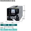育良精機(イクラ) PT-30T ポータブルトランス AC200/100V 変圧トランサー(屋内用) 昇降圧兼用【在庫有り】【あす…