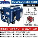 精和産業(セイワ) ガソリンエンジン高圧洗浄機(防音型) JC-1513SLN 標準セット 洗浄ガン・ドラム巻ゴムホース30m…
