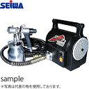 7位:精和産業(セイワ) 電動スプレーガン 電動低圧温風塗装機クリーンボーイ CB-300E 標準セット【在庫有り】【あす楽】