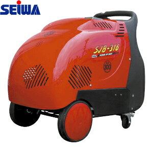 精和産業(セイワ) AC100V高圧洗浄機用温水ボイラー SJB-316 ジェットボイラー 標準セット 中間ホース5m付属 [個人宅配送不可]