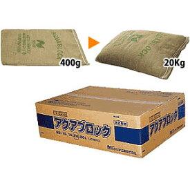 日水化学工業 ND-20 吸水性土のう アクアブロック 600×420mm (真水用 再利用可能品) 販売入数:20枚