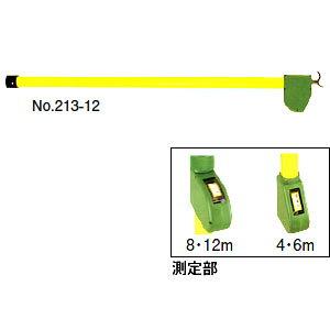 宣真工業 213-12 メジャーポール 伸縮式 全長12m [個人宅配送不可]