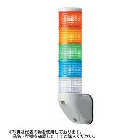 デジタル(旧アロー) LEML-24-3 積層式LED表示灯 φ60 3段赤黄緑 24V 点灯 ブザー無 (ロング)