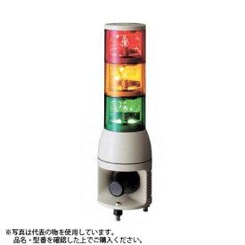デジタル(旧アロー) UTKAM-100-2 積層式電球回転灯 φ100 2段赤黄 ホーンスピーカ型電子音警報器内蔵 110V