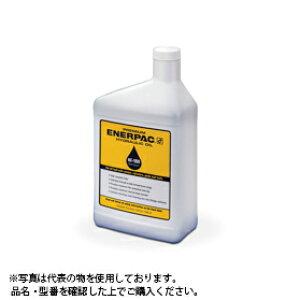ENERPAC(エナパック) 純正油圧作動油 19L HF-102