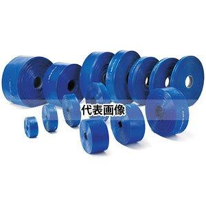 カクイチ 軽量送水ホース(インダスMaxflo SD) B3.0×100 75mm×100m [呼び:3インチ] :KI1340 [配送制限商品] 質量:約43kg