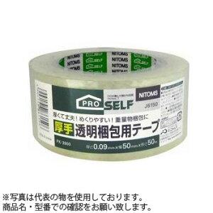 ニトムズ(日東電工) 厚手透明梱包用テープ PK3900 J6150 50mm×50m :ND1506