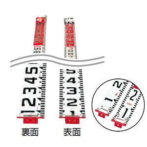 ムラテックKDS 測量『標尺』 KDSロッド150巾 10m R150-10 グラスファイバー製