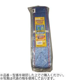 アイネット 両端アイ型スリングベルト DS3525 規格 35mm×2.5m (JIS-3E型) 耐荷重:1.25t 両面仕様