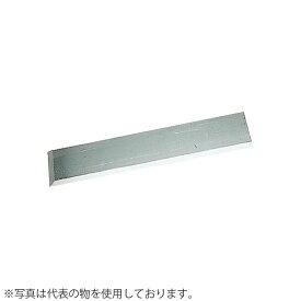 盛光 ステン刀刃 450 BKKA-1450