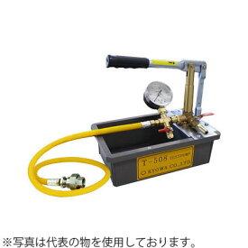 キョーワ(KYOWA) テスター 手動テストポンプ T-508 2.5Mpa圧力計付 水圧テストポンプ 【在庫有り】【あす楽】