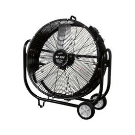 ナカトミ BF-100V 業務用扇風機(大型工場扇) 100cm全閉式ビッグファン [個人宅配送不可]