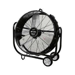欠品中:納期未定 ナカトミ BF-100V 業務用扇風機(大型工場扇) 100cm全閉式ビッグファン [個人宅配送不可]