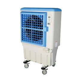 日動工業 大型気化式冷風機 クールファン CF-290N AC100V・50/60Hz兼用 冷却範囲:30〜50m2 [個人宅配送不可]
