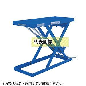 をくだ屋技研(O.P.K) 超低床型リフトテーブル コティLT-E LT-E100L-0513 [配送制限商品]
