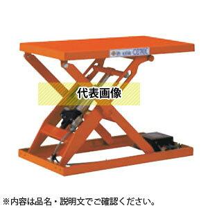 をくだ屋技研(O.P.K) リフトテーブル コティLT-S  LT-S10-0407 [配送制限商品]