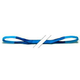 OH(オーエッチ工業) 吊具 ベルトスリング NB3E-150-5.0 NBスリング(両端アイ形) 最大使用荷重:5,000kg 長さ:5.0m [受注生産品]