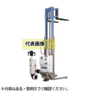 をくだ屋技研(O.P.K) 自走式パワーリフターSU PLW-SU800-25L Wマストタイプ [配送制限商品][送料別途お見積り]