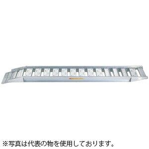 ピカ(Pica) アルミブリッジ ゴムシュー・ホイル・コンバイン用 セーフベロフック SBAG-300-40-1.2 2本1セット 積載荷重:1.2トン/セット [大型・重量物]