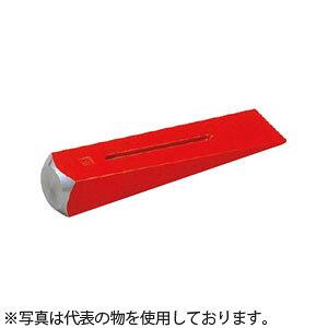 OH(オーエッチ工業) 大型クサビ W-3 呼称:#3 W1/W2寸法:41/47mm