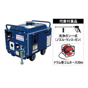 精和産業(セイワ) ガソリンエンジン高圧洗浄機(防音型) JC-1513SLN 標準セット 洗浄ガン・ドラム巻ゴムホース30m付属 [配送制限商品]