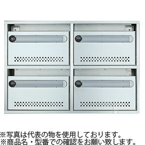 ナスタ(NASTA) 郵便ポスト(AMN型) 4戸用 静音ダイヤル錠 MB4AMN-D (受注生産品に付、納期約3週間)