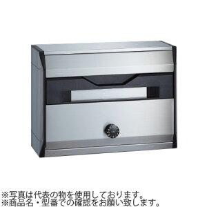 ナスタ(NASTA) 郵便ポスト(防滴型) 静音ラッチ錠 MB621S-R (受注生産品に付、納期約3週間)