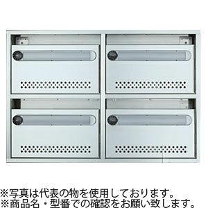 ナスタ(NASTA) 郵便ポスト(AMN型) 8戸用 静音大型ダイヤル錠 MB8AMN-L