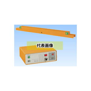 サンコウ電子 SK-2200 鉄片探知器・検針器 探知幅:2.0m