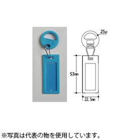 田辺金属工業所(TANNER) 追加用名刺ホルダー MH-Y(黄) 10個入