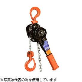象印チェンブロック 強力レバーホイスト YA-100 1t×1.5M 【レバーブロック】【在庫有り】