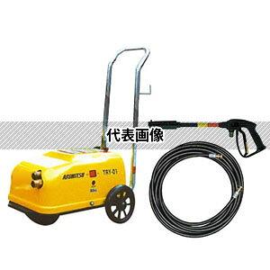 有光工業 モーター高圧洗浄機 TRY-01B 60Hz 単相100V ジェットクリーナー 水道直結式[個人宅配送不可]