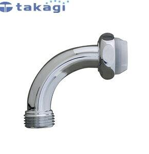 タカギ 簡単水やりシステム G1246 散水接続パーツ首振り蛇口 1/2ジョイントパイプ 【在庫有り】
