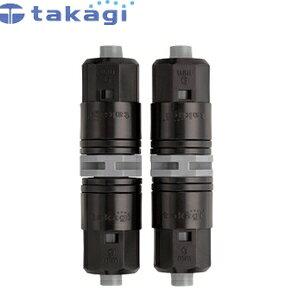 タカギ 簡単水やりシステム GKJ102 散水接続パーツ 9mmジョイント【在庫有り】