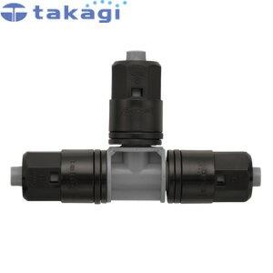 タカギ 簡単水やりシステム GKJ103 散水接続パーツ 9mmジョイント T型【在庫有り】