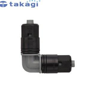 タカギ 簡単水やりシステム GKJ104 散水接続パーツ 9mmジョイント L型【在庫有り】