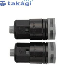 タカギ 簡単水やりシステム GKJ105 散水接続パーツ 9mmジョイント エンドキャップ【在庫有り】