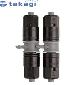タカギ 簡単水やりシステム GKJ106 散水接続パーツ 9mmジョイント 4mm分岐【在庫有り】【あす楽】